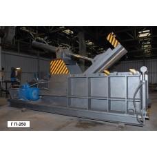 Пресс для черных и цветных металлов GP-250